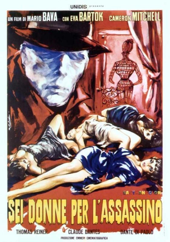 sei-donne-per-l-assassino-1964
