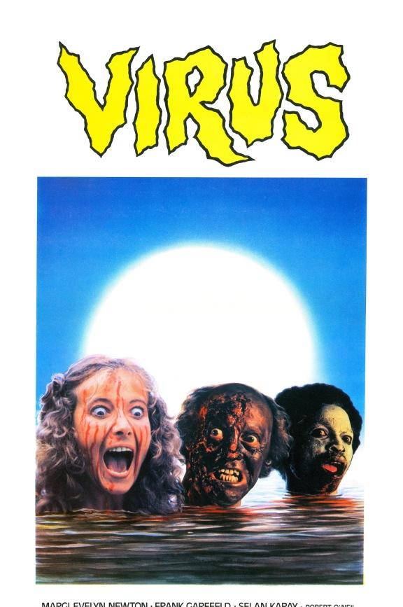 virus_1980_poster_03
