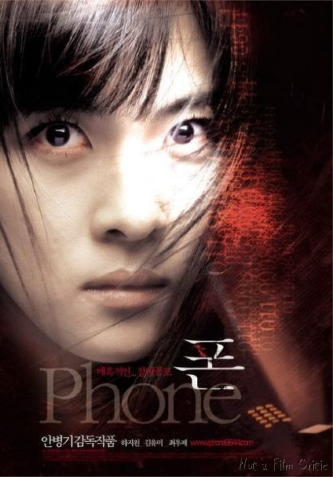 Phone-oficial-movie-poster-2002
